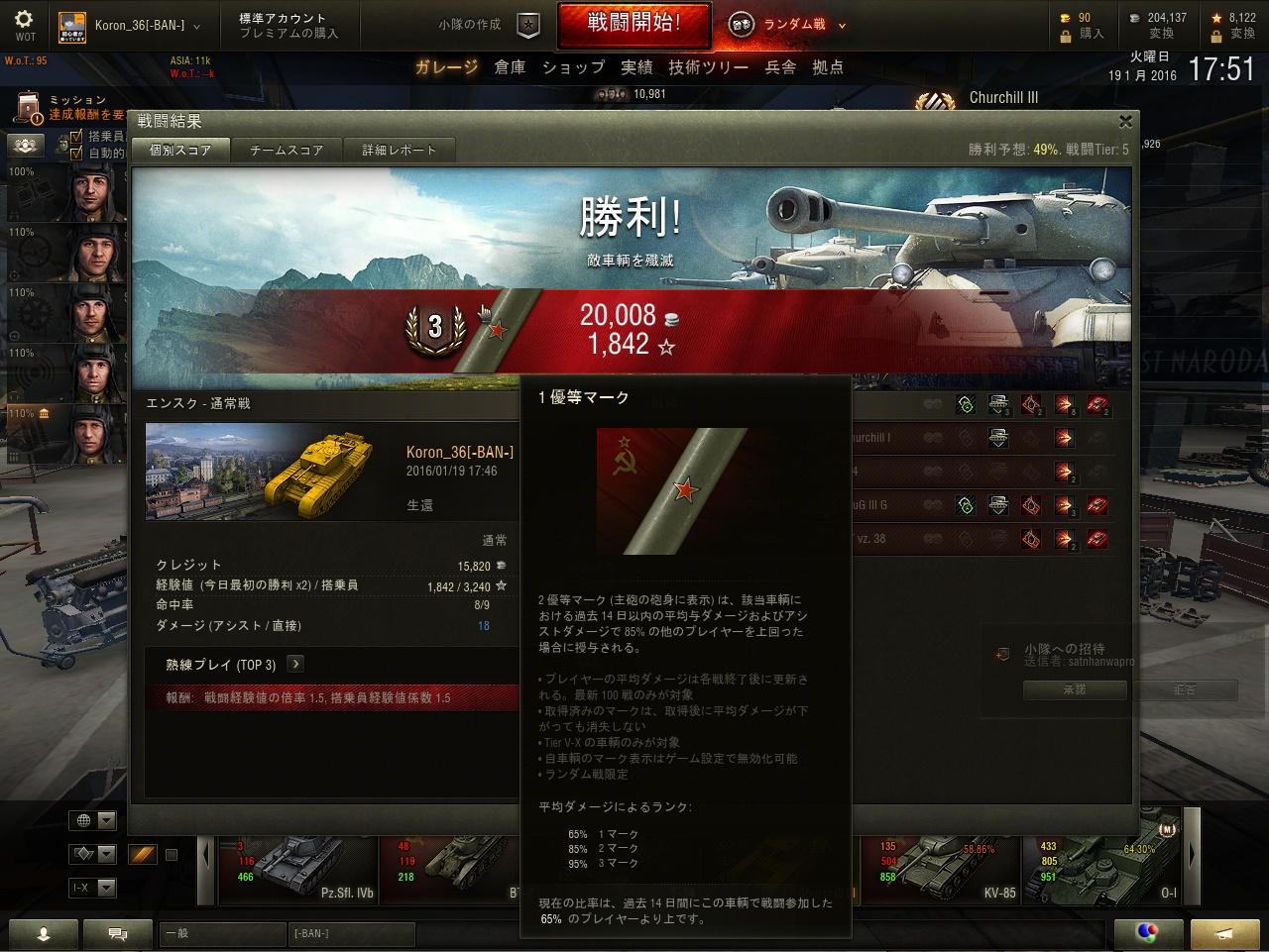 shot_041.jpg