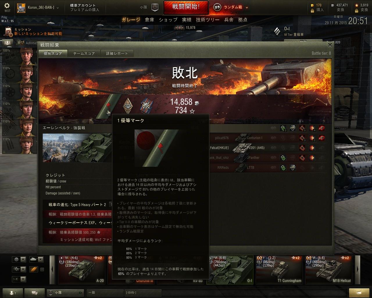 shot_601_20160106132413ee7.jpg
