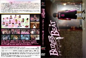 BUZZER_BEAT02.jpg