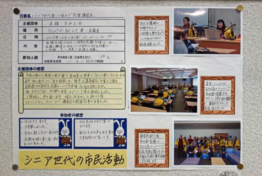 DSC03851-2.jpg