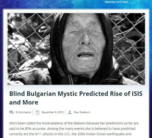 ブルガリア国家最高機密ババ・ヴァンガの予言/イスラム教徒の過激派がヨーロッパへ侵略を行う!
