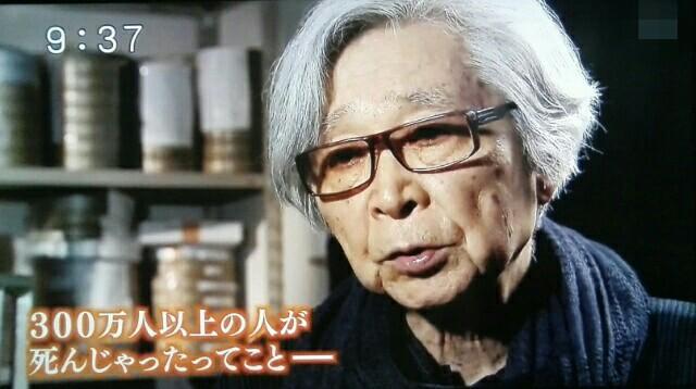 山田洋二監督/300万人以上の人が死んだ!戦争は人を殺すということ!もう戦争はしないと70年前に誓っ