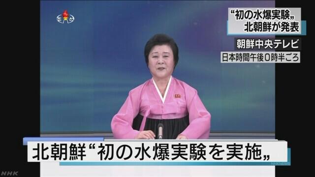 北朝鮮危機を煽って改憲に利用!北朝鮮より怖いのは安倍政権の暴走だ!米国の命令で自衛隊を朝鮮半島に送る