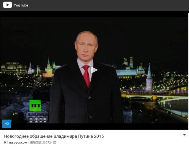 2016年、米国オバマがプーチンに完全降伏する!世界のパワーバランスが大きく変動しそうです!