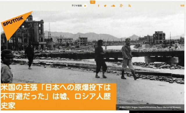 広島・長崎への原爆投下は、ソ連への原子爆弾攻撃の実験?米国の世界支配への脅し!ロシア人歴史家…