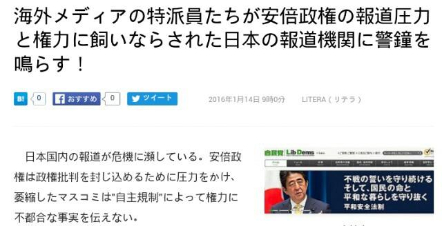 自由党・山本太郎代表がNHKに警告!加計問題で【忖度報道】を続けるなら、受信料支払いをボイコットする