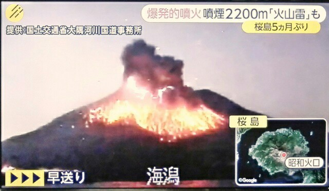 桜島噴火!再稼働の川内原発が危ない…マグマは大正大噴火の90%に戻る!続く山体膨張、大噴火の可能性も