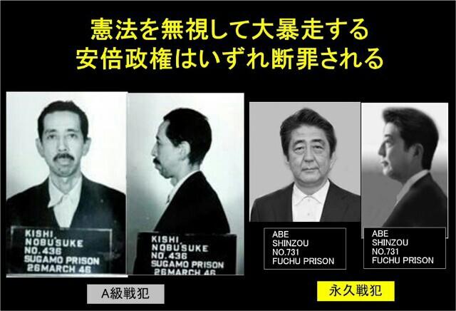 麻薬大国とやくざ大国の日本!売春レイプ天国・歓楽街を仕切るやくざ組織! やくざを放任する日本政府!