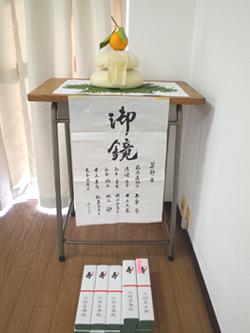 151228_okagamimochi.jpg