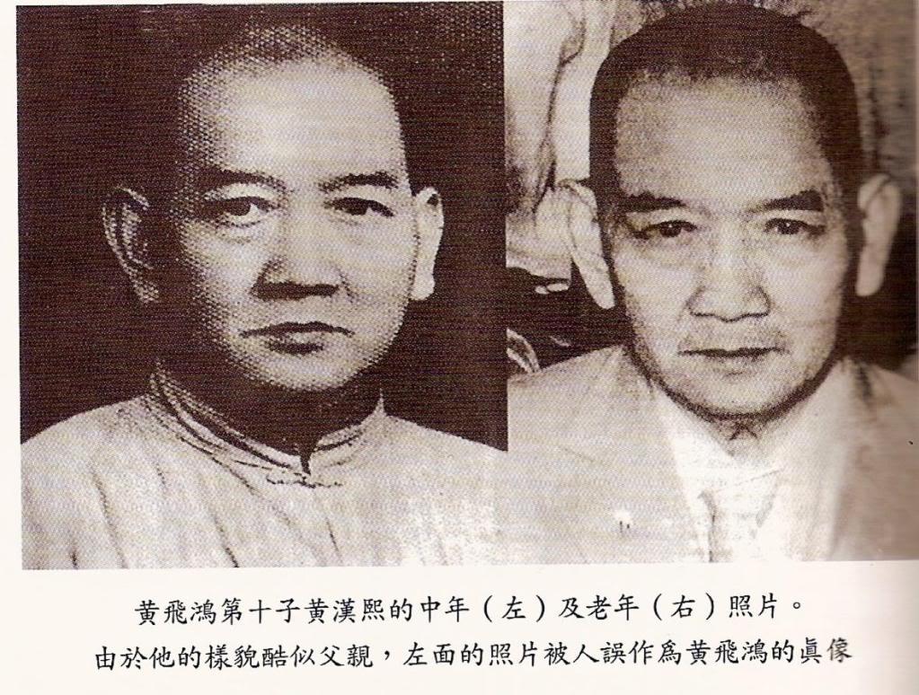 WongFeiHung.jpg