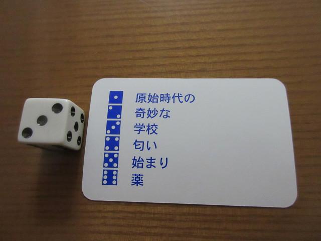 resize5100.jpg