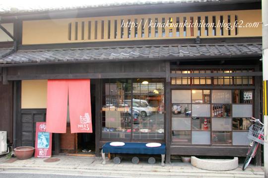 151226 Kyoto gosho 8