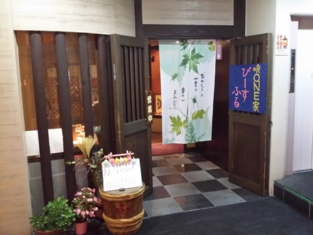 20160109_194540.jpg