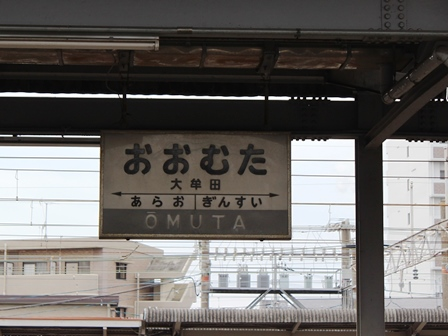 IMG_9814.jpg