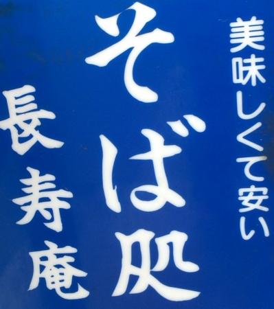 choju2.jpg