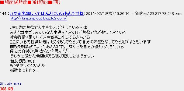 kingun_genkyu_1.png
