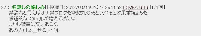kingun_genkyu_11.png