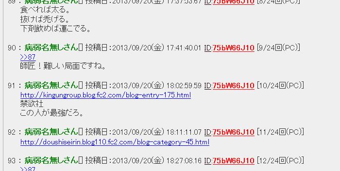 kingun_genkyu_2.png