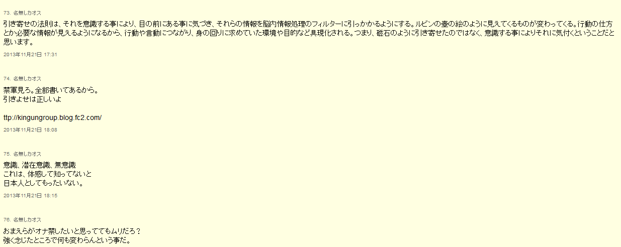 kingun_genkyu_3.png