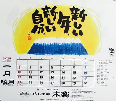 201613初笑2