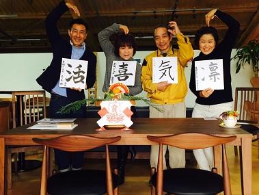 201613初笑3
