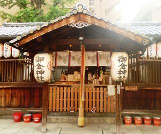 御金神社 拝殿
