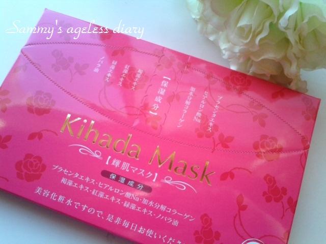 輝肌マスク 1