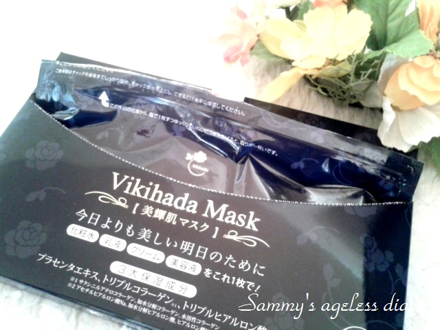 美輝肌マスク 3