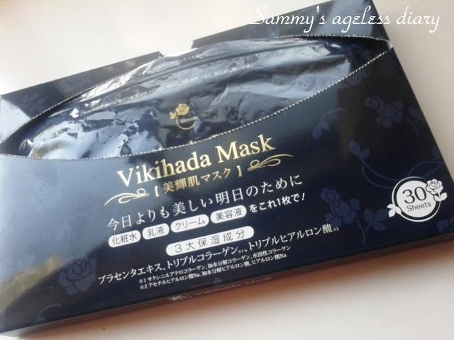 美輝肌マスク 2