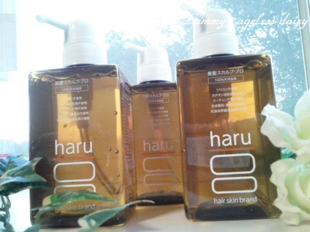 haru 3本-2