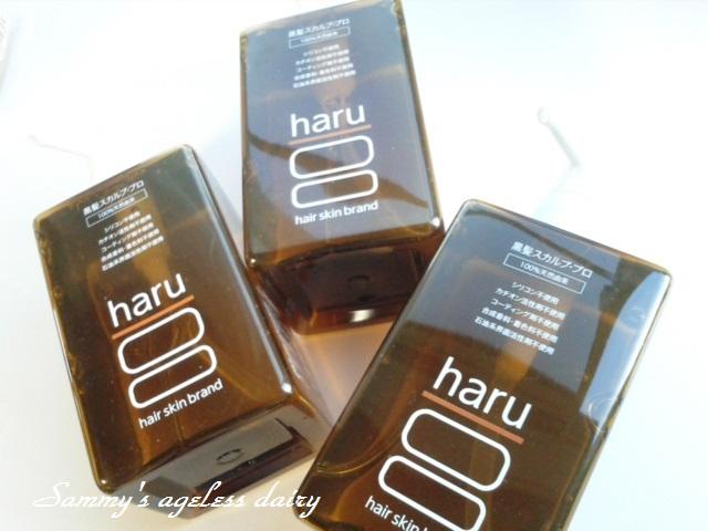 haru 3本-1