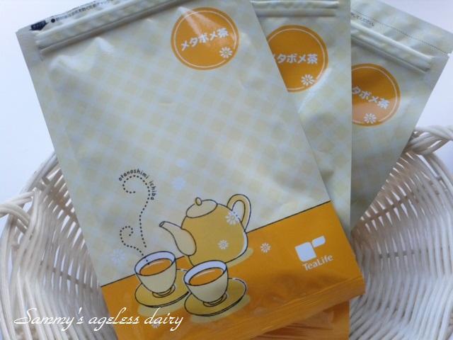 メタボメ茶 3袋