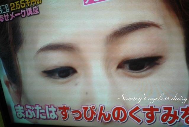 安田美沙子さん 2
