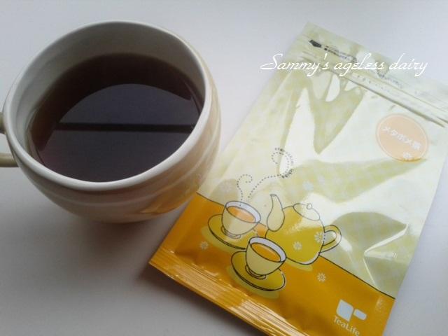 メタボメ茶 1
