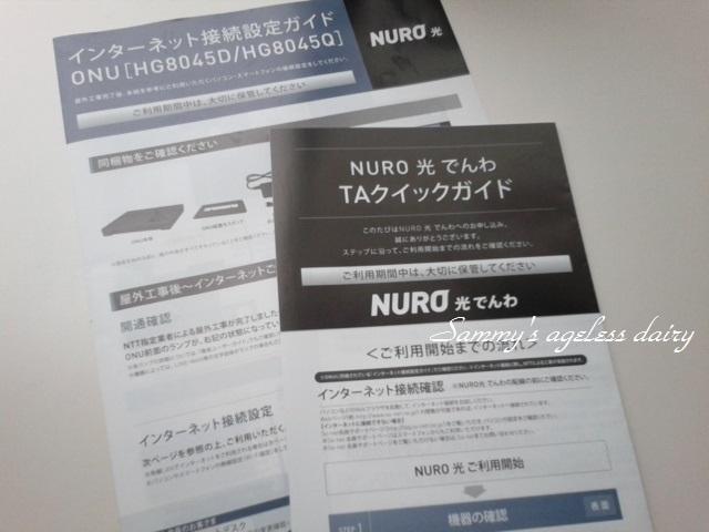 So-net 5
