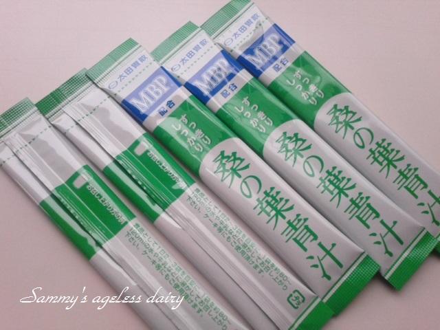 桑の葉青汁 5本