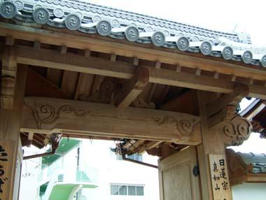 茨木城移築門復元門2(妙徳寺門)