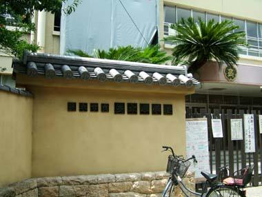 茨木城復元塀(茨木小学校塀)