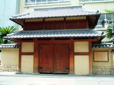 茨木城復元門