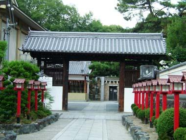 茨木城搦手門1(茨木神社東門)