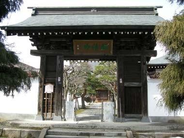 寒河江城移築門(澄江寺山門)の正面