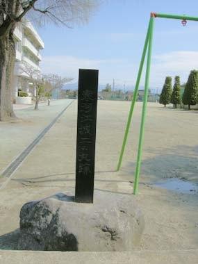 寒河江城二の丸跡