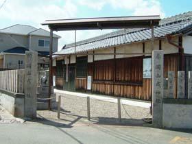 岡山戎神社