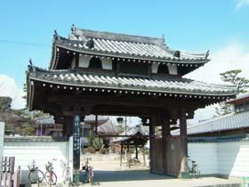 久米田寺山門