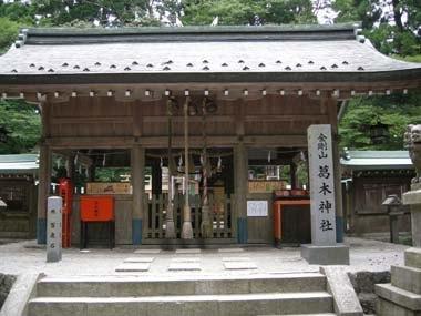 葛城神社拝殿