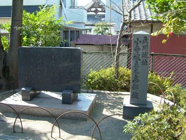 本丸跡の城址石碑
