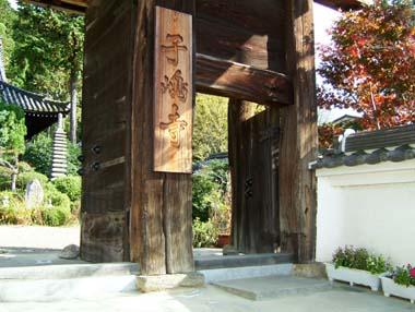 二ノ丸移築門脇門