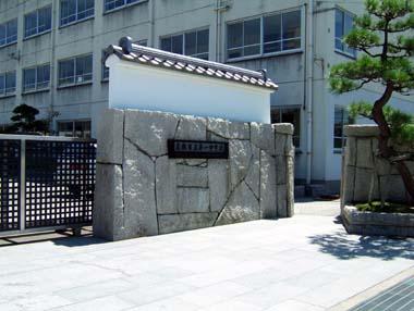模擬城壁風の高槻市立第一中学校門