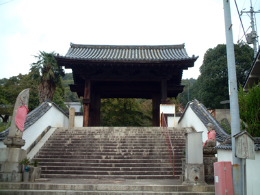 隆景旧城の新高山城移築表門