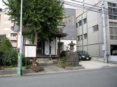 相生町にある丸橋忠弥居住跡に建つ神社2010年10月